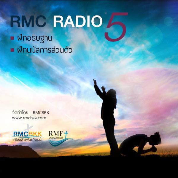 Cover-Radio5