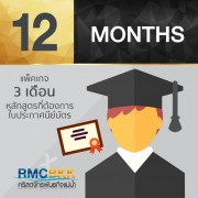Course-Plan-12months-certificate-1024x1024